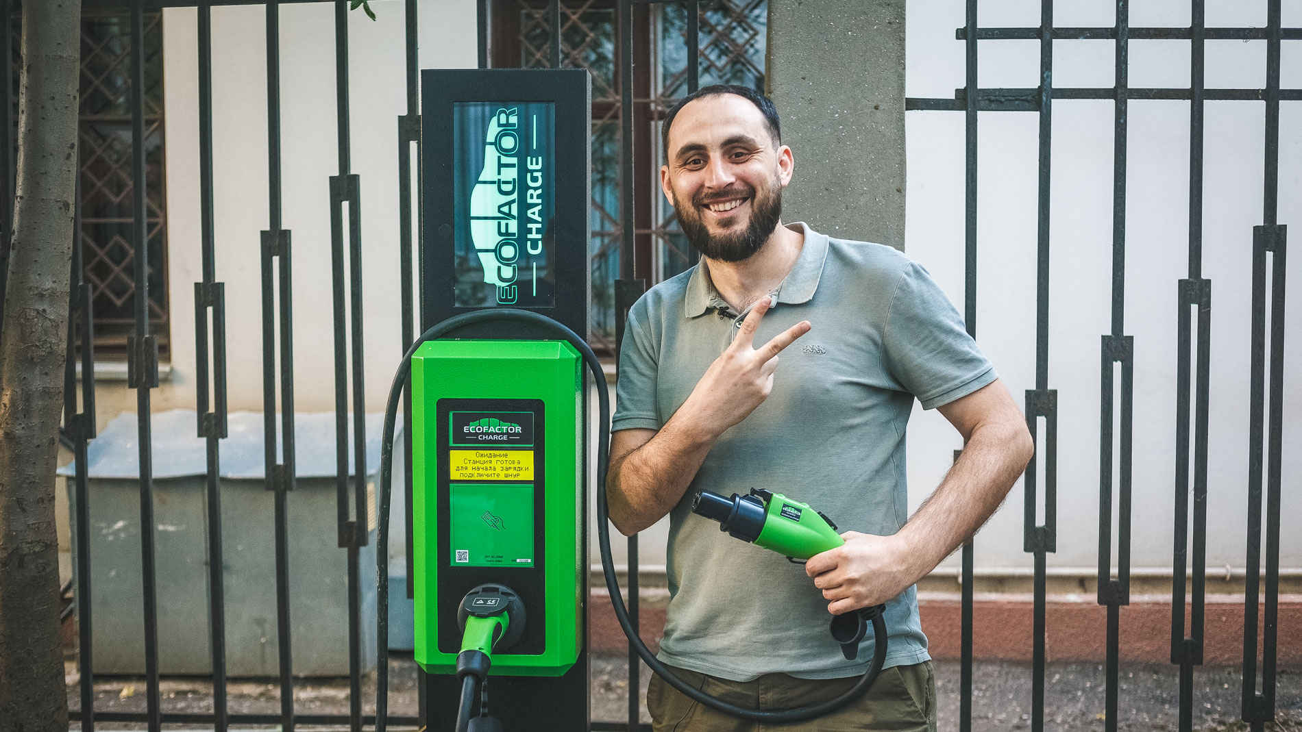 Украина на электромобилях