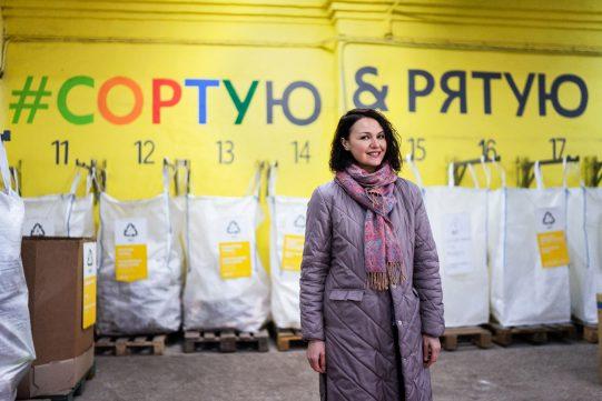 Що таке «Україна без сміття»?