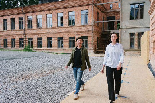 Dnipro. Das neue Kulturzentrum